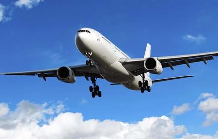 民航行业工程设计资质标准