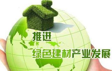建材行业工程设计资质标准
