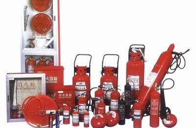 消防设施资质标准